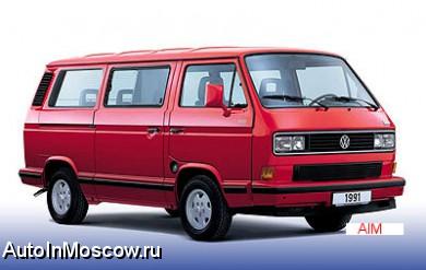 Volkswagen Фольксваген т2-т3 в Москва : бизнес авто - autoinmoscow.ru