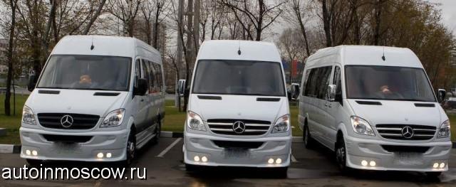 Брокаде: заказ микроавтобуса москва аренда микроавтобусов