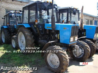 МТЗ Каркас кабины МТЗ-80-1221 (пр-во МТЗ) - купить в.