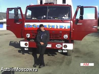 знакомства ростовская обл п целина